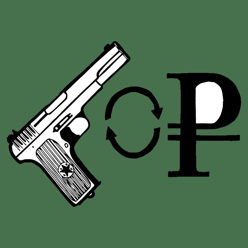 Комиссионное оружие