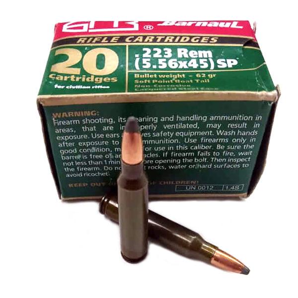 bpz-223-rem-sp-4-g