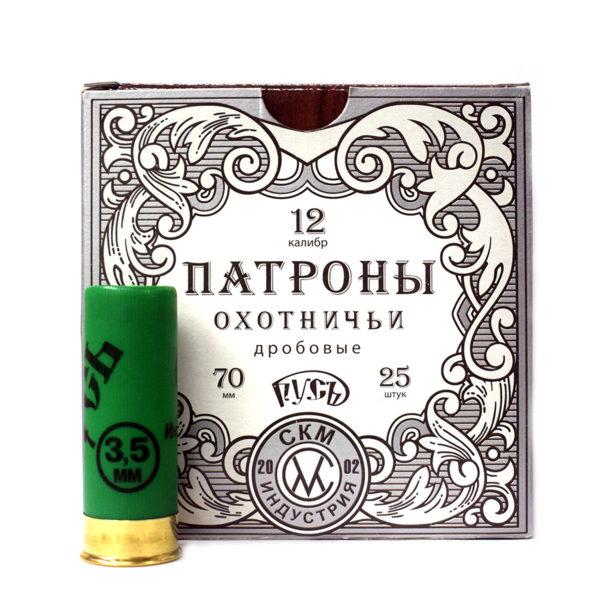 СКМ Индустрия Русь 12 × 70 Дробь №3 36 г.