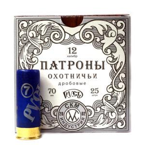 СКМ Индустрия Русь 12 × 70 Дробь №7 33 г.