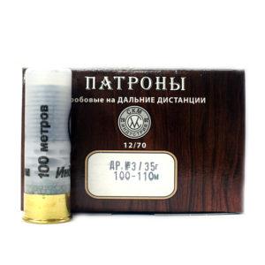 skm-industriya-12-70-drob-3-sverhdalnyaya-distanciya