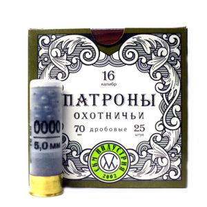 skm-industriya-drobovye-16-70-drob-0000
