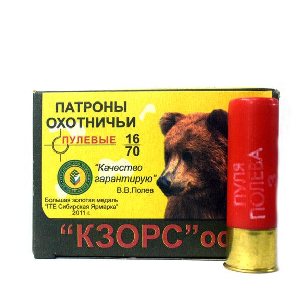 kzors-16-70-poleva-3