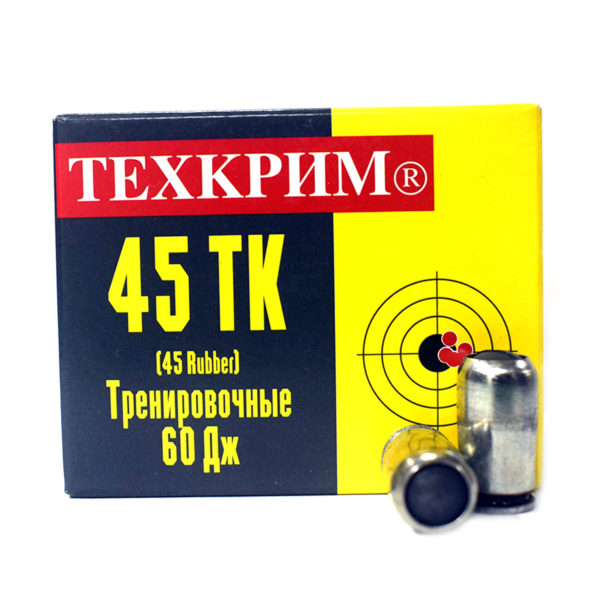 tekhkrim-45-tk