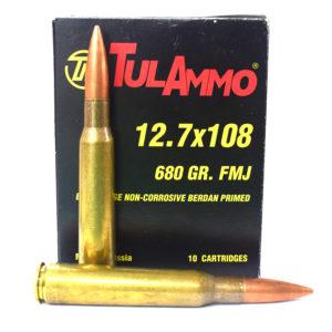 tulammo-12-7-108-fmj
