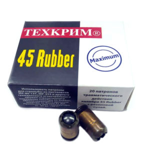 tekhkrim-45-rubber
