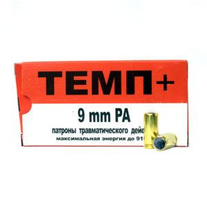 temp-9-mm-r-a