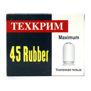 tekhkrim-maximum-usilennaya-gilza-45-rubber