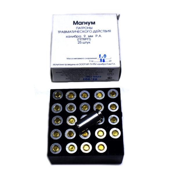 fortuna-9-mm-r-a-magnum