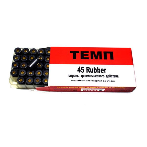 temp-45-rubber